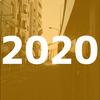 今年の希望 2020年