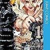 週刊少年ジャンプ43号感想〈PART3〉「『シューダン』は連載生き残れるのか?」