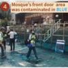 香港警察によるモスク攻撃の全容とその後の顛末