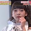 NGT48荻野由佳が勿体無い!本当はもっと面白い子なのに伝わらない