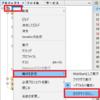 NetbeansでpostgreSQLにJDBC接続で「java.sql.SQLException: No suitable driver found ...」