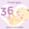 あと1か月で父親になるけど自信がない。そんな37歳男の心境とは。