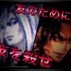 【完結】古の電子遊戯、ゲームボーイ『キャッスルヴァニア 白夜の協奏曲』を死んでも攻略してみせるわ❗️ Partーfinal