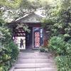 子供が忍者に興味を持ったらここに行こう!~関西で忍者体験ができる場所~