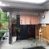 和歌山県橋本市にある【卵庵 はしたま】へ行って卵かけご飯を食べて来た!