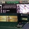 坂本タイムリー含む2打点!25年ぶり3試合連続完封勝利で今季最多貯金13到達!!