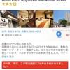 【★3.7】パーム国際ホテルは立地最高!ただし施設備品の古さは感じるので2回目はナシかな
