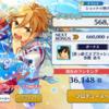 【あんスタ】イベント6日目+α