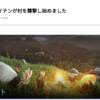 【イベント紹介】9/9日メンテ明け~