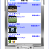 Android, WindowsCE KeyHoleTV