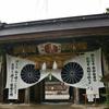 熊野古道の旅 9