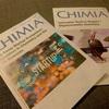 実は一年間スイス化学会誌に毎月掲載されていた件