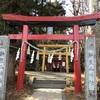 山梨県、新屋山神社