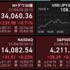 【ドキプラの🇺🇸米国株】4月29日 微益で利確して。。