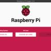 Raspberry Pi 設定