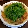【今週のラーメン1612】 来来亭 石神井店 (東京・武蔵関) 葱ラーメン・麺カタメ