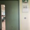 中島弘徳先生のライフスタイルワークショップに参加してきました。