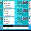 【剣盾s14シングル】ポリ2カイリュー【最終50位&79位】