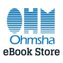 オーム社eBook Storeのブログ