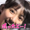 アップアップガールズ(仮)の新井愛瞳×よゐこ マリパをクッパでアッパーカットで勝ったー獲ったどぉやっぱ言ったよヤッタ―。。