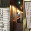 【節約】大阪安い。激安100円~300円台の弁当、うどん、そば。神戸のネットカフェも。