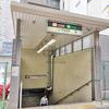 【大阪地域情報】阿波座駅周辺のスーパーまとめ