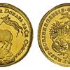 ドイツ ニュルンベルク1700年ラム2ダカット金貨MS66
