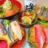 【オススメ5店】伊豆・伊東・下田(静岡)にある寿司が人気のお店
