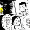 【りっすん】記事寄稿のお知らせ