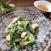 里芋と春菊のサラダ【#里芋 #春菊 #サラダ #レシピ #簡単】