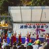 藤野ふるさと祭り 10月28日開催!