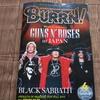 ガンズ・アンド・ローゼズ来日公演特集が組まれたメタル雑誌「BURRN!」を購入!(Gunsn' japan tour review of BURRN!)