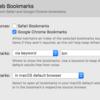 Alfred 3.5 で追加された Bookmarks について