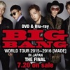 LIVE DVD & Blu-ray『BIGBANG WORLD TOUR 2015~2016 [MADE] IN JAPAN : THE FINAL』
