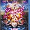 【映画感想】『未来世紀ブラジル』(1985) / DCPで驚きの高画質でした