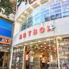ソウルの雑貨店ARTBOXはカワイイものがいっぱい☆
