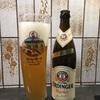 ドイツビールの種類