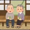 45歳で3600万円あったら・・・(雑日記・令和3年5月)