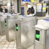 乗って分かった!韓国・ソウルで地下鉄に乗る前に知っておくこと【切符の買い方・乗り方まとめ】