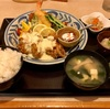 🚩外食日記(407)    宮崎ランチ   🆕「和食麺堂いっぺこっぺ」より、【よくばりこっぺ定食】‼️