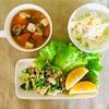 今日の朝ごはんと、福島県産米の給食中止の申し入れのこと。