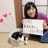 6月23日【吉村南美・1000人TVのおやすみなさい】第44回 番組告知