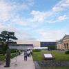 開館120周年記念 特別展覧会 国宝@京都国立博物館