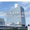 「NHK受信料、ワンセグ付きカーナビでも必要と初判断 東京地裁」というショッキングなニュースが飛び込んで来た‼️