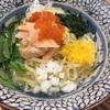 所沢へ食べにいく◆拉麺イチバノナカ「サーモンとイクラと生のりと山葵の和えそば (割飯付き)」