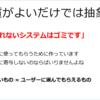【10月】大阪開発ビアバッシュレポート