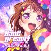 最新リズム・音楽系スマホゲームBEST100 タタタタ♪トトト♪楽しいぃぃぃ!