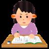 【ネイティブが使う表現】5選!!教科書では習わない日常英会話!!まとめ4(その16~その20)