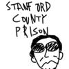スタンフォード監獄実験って知ってる?