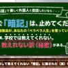 【プレゼント】英語6つのスペシャル特典